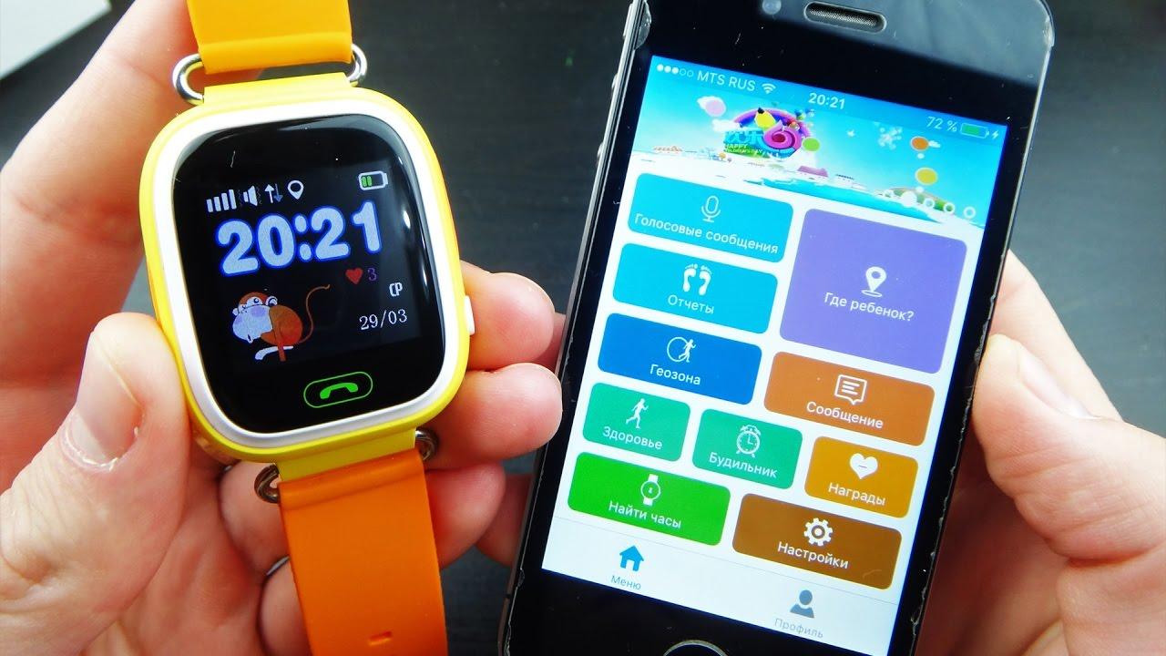 Детские смарт-часы и телефон.