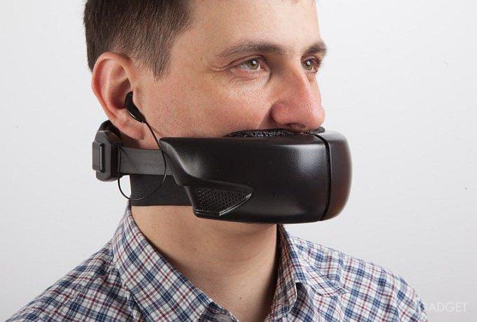 голосовая маска