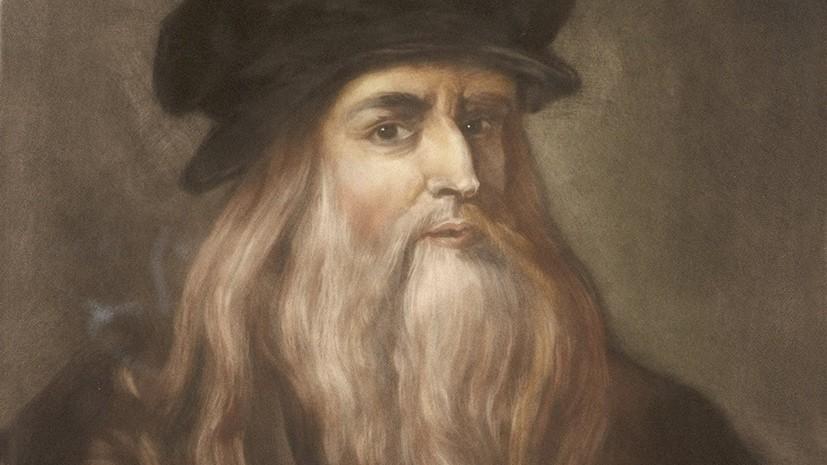 Учёные раскрыли невероятный секрет Леонардо да Винчи
