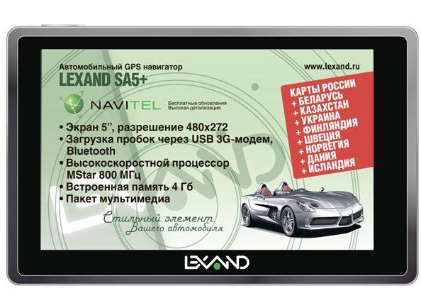 Lexand SA5+.