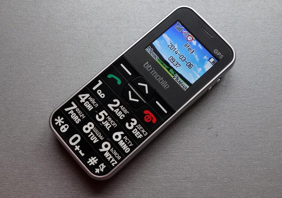 BB Mobile GPRS.