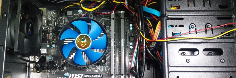 Компьютер внутри.