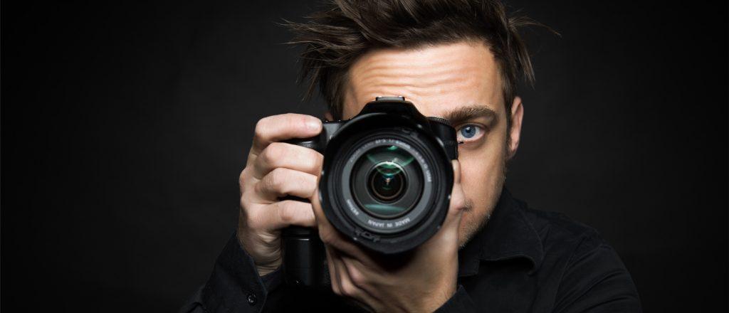 Съёмка профессиональным фотоаппаратом.