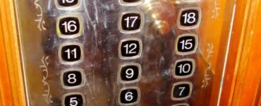 нет кнопки 4 этажа