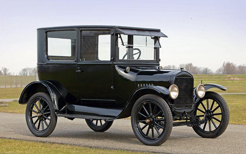 Форд Т.