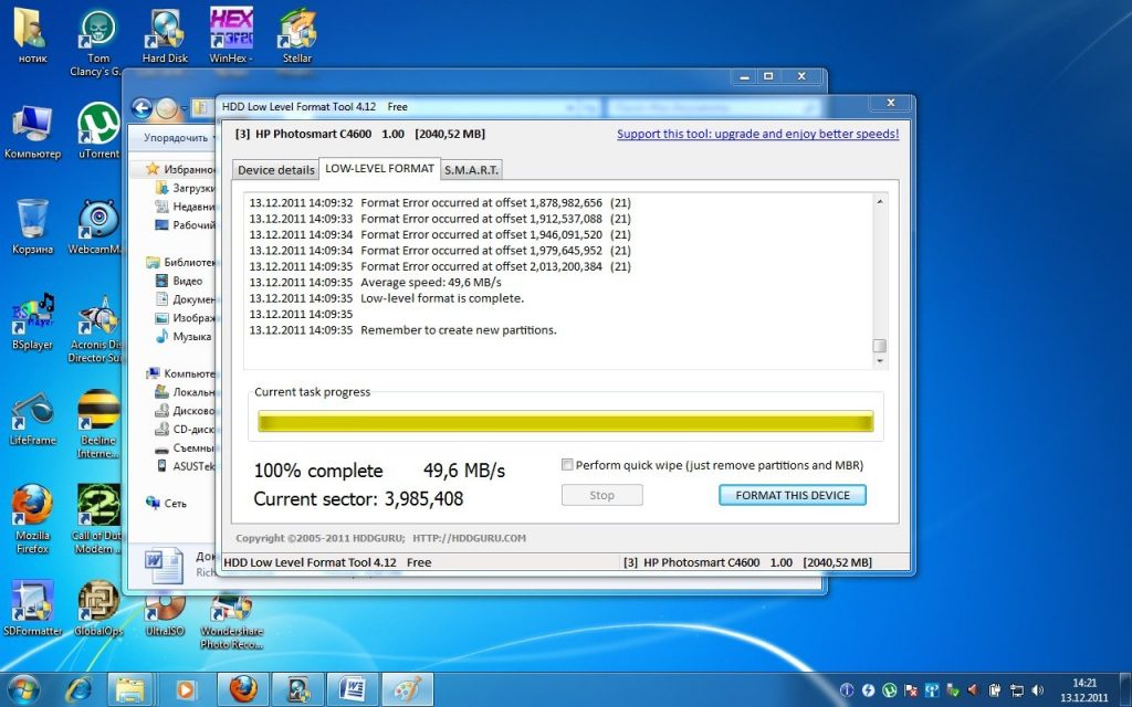 HDD Low Level Format Tool на компьютере.