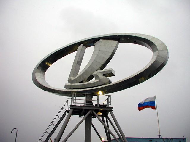 Логотип ВАЗ.