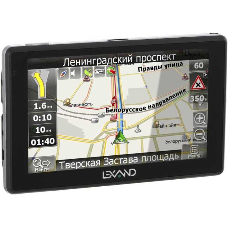 Lexand SA5.