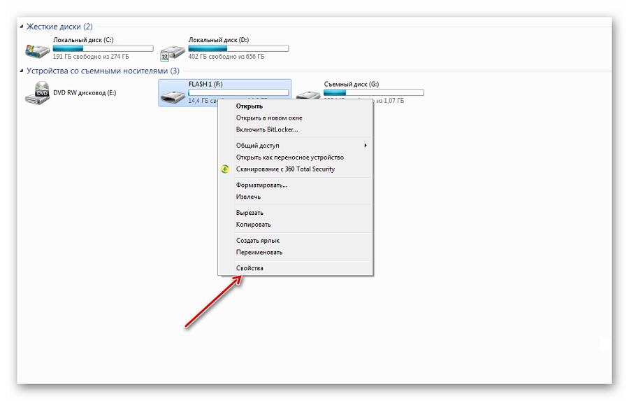 Значок флешки на компьютере.