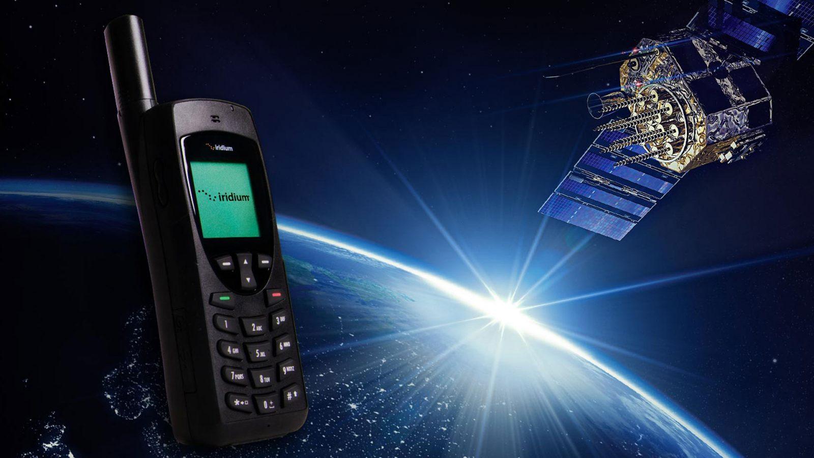Зачем нужен спутниковый телефон