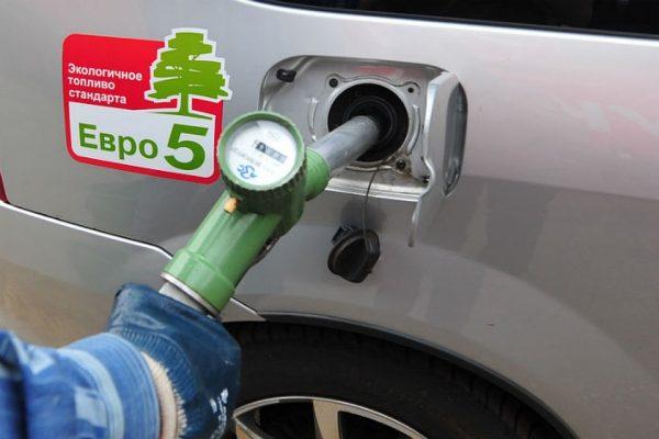 Есть ли разница между топливом: какое лучше выбрать