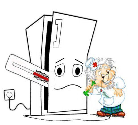 Ломаный холодильник