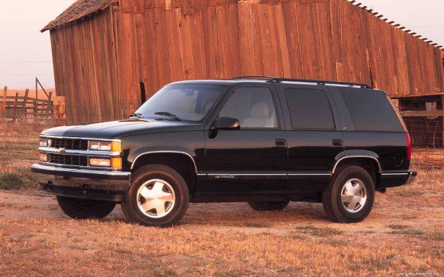 Chevrolet Blazer/Tahoe/Suburban