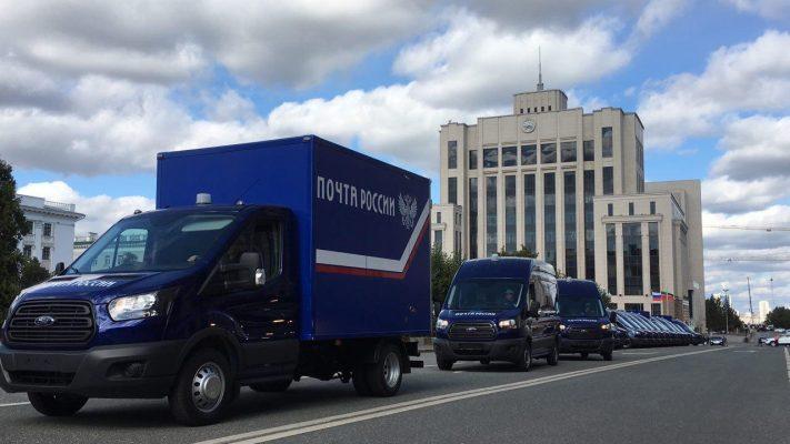 Автопарк «Почты России». На чём доставляют наши посылки?
