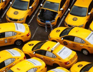 Будто осенние листки – почему такси обычно жёлтые?