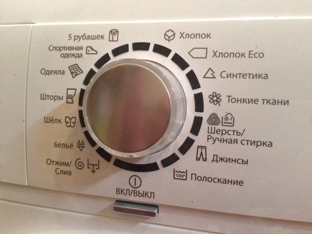 Значки Electrolux.
