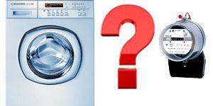 Мощность стиральной машинки.
