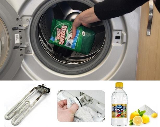 Очистка стиральной машинки.