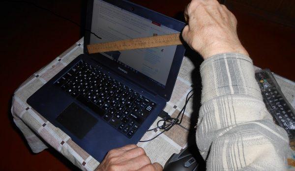 Диагональ ноутбука в сантиметрах и дюймах: таблица