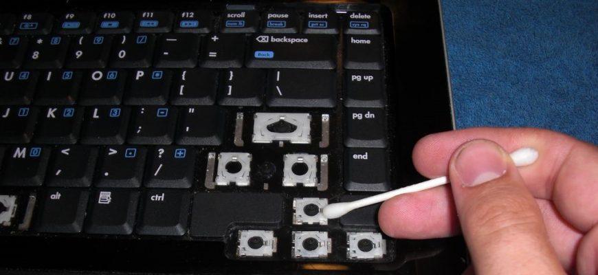 Что делать, если на клавиатуре ноутбука не работают некоторые кнопки