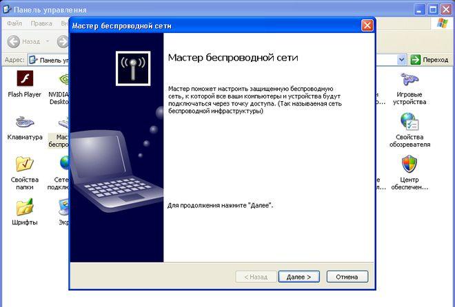 Как посмотреть пароль от вайфая на ноутбуке?