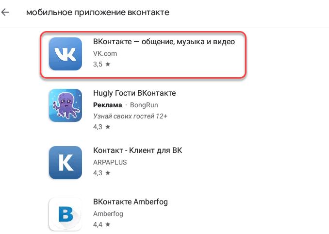 Работа с эмулятором Nox App Player