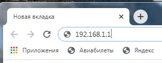 Действия в браузере
