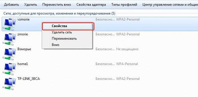 Работа в Windows 7,8