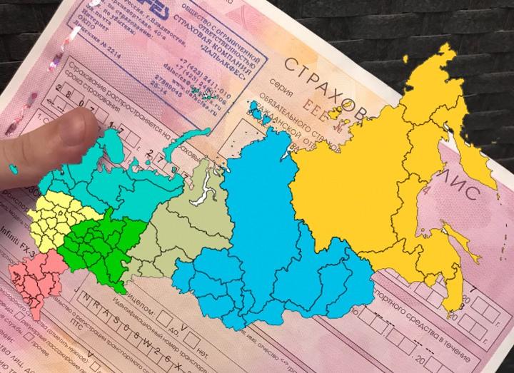 Страховой полис карта