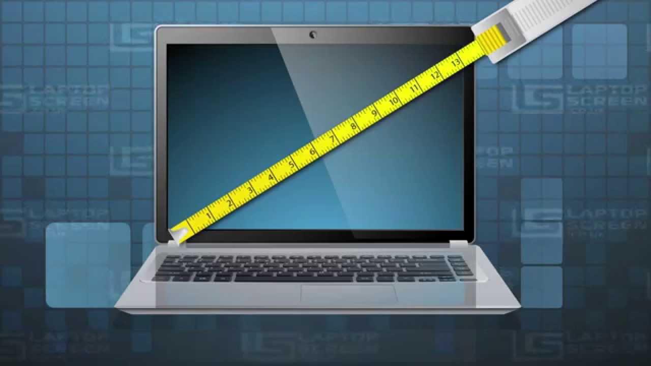Как узнать диагональ ноутбука