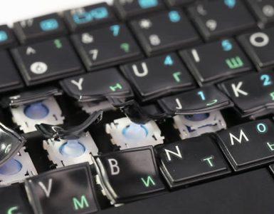 Как вставить кнопку в клавиатуру ноутбука