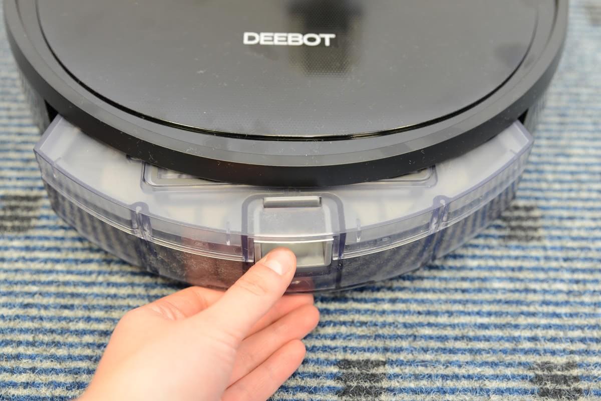 Контейнер для мусора робота-пылесоса