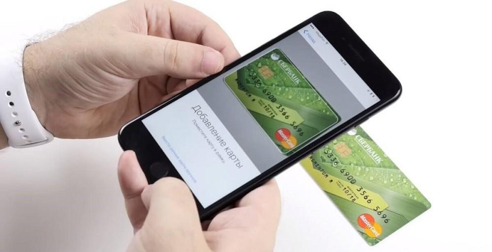 Как расплачиваться смартфоном вместо банковской карты