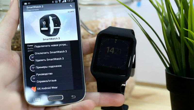 Как привязать умные часы к смартфону