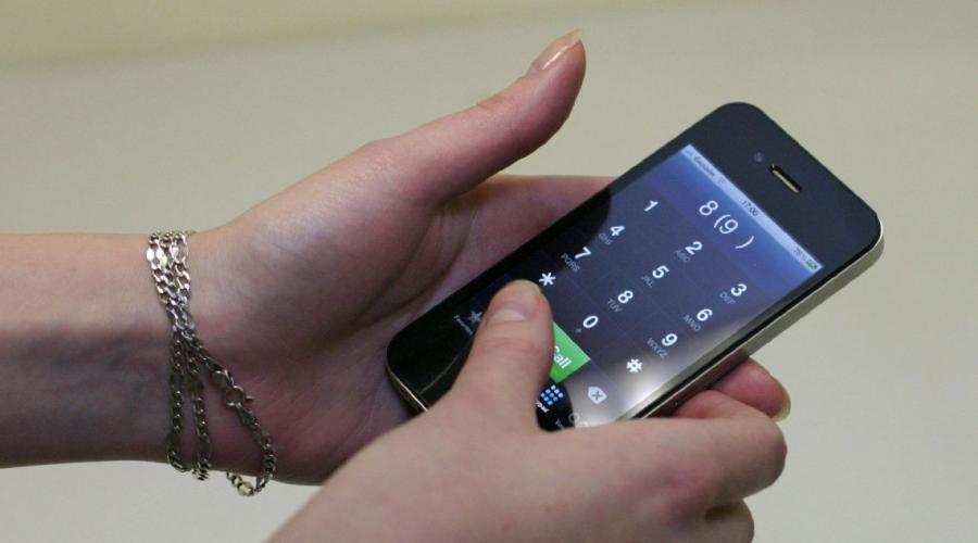 Как можно набрать добавочный номер на смартфоне Андроид и сохранить в контакты