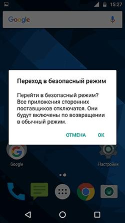 screenshot_28