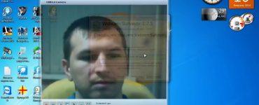Как найти камеру на ноутбуке и простая инструкция по ее включению