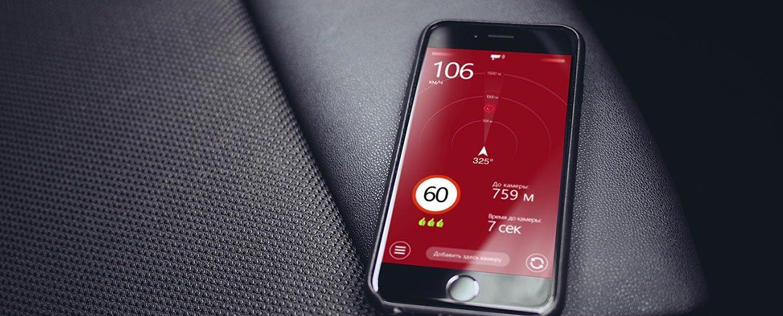 Приложения, которые должны быть у каждого водителя: топ-17