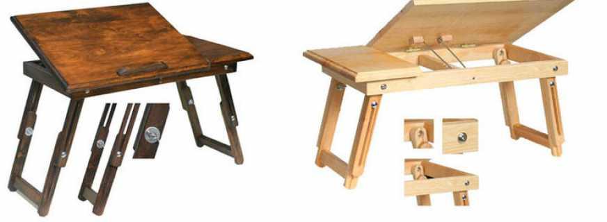 столик складной для ноутбука своими руками