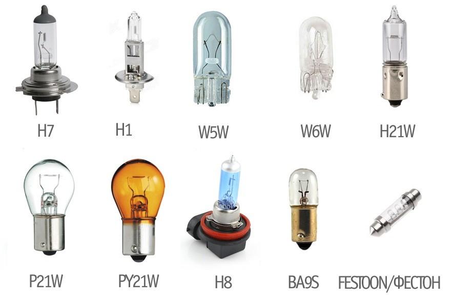 Какие лампочки стоят в Форд Мондео 4 Дорестайл и их внешний вид